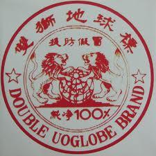 Double UO Globe 100% Heroin
