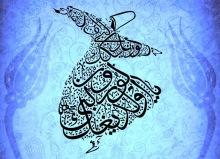Mevlana_Wajd Ecstasy Sufism