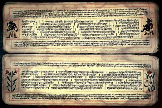 HIDDEN HISTORY: The Lost Continent of Kumari Kandam Bhagavata-purana-10th-skanda